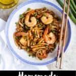 Homemade Shrimp Fried Rice Pinterest Image bottom black banner