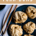 Chinese Steamed Pork Buns Pinterest Image Top Tan Banner with White Outline