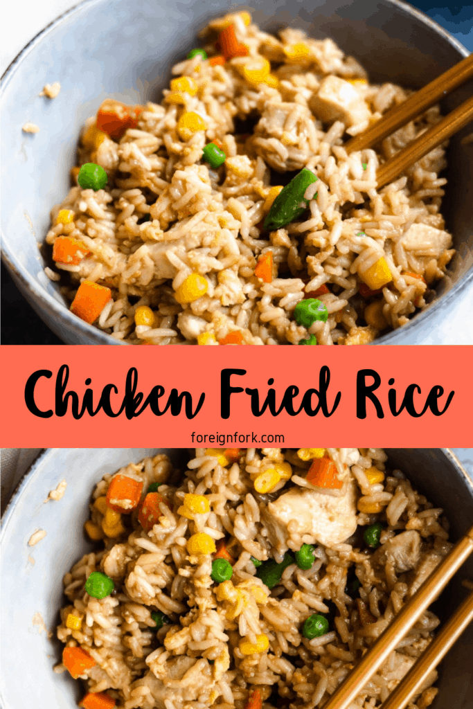 Instant Pot Chicken Fried Rice Pinterest Image
