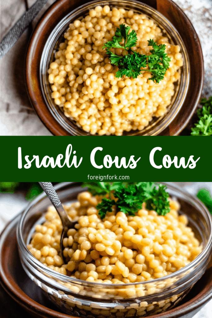 Israeli Cous Cous Recipe