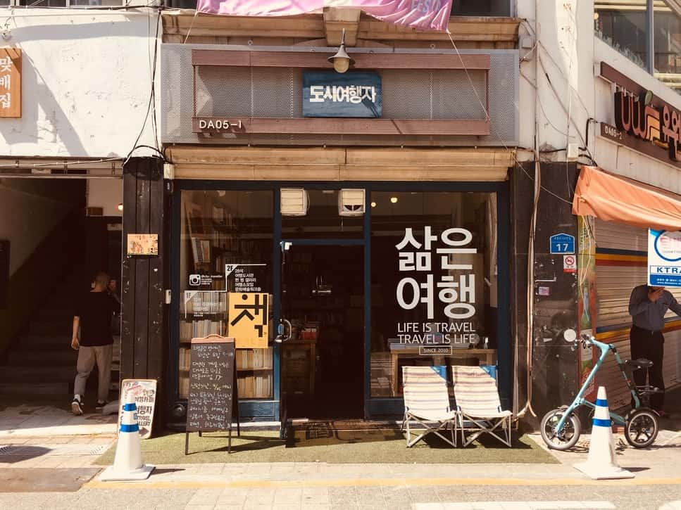 A bookstore in South Korea with Korean writing on the windows
