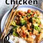 Easy Cashew Chicken Recipe Pinterest Image top outlined title