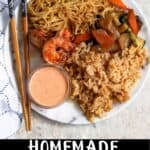 Homemade Yum Yum Sauce Pinterest Image bottom black banner